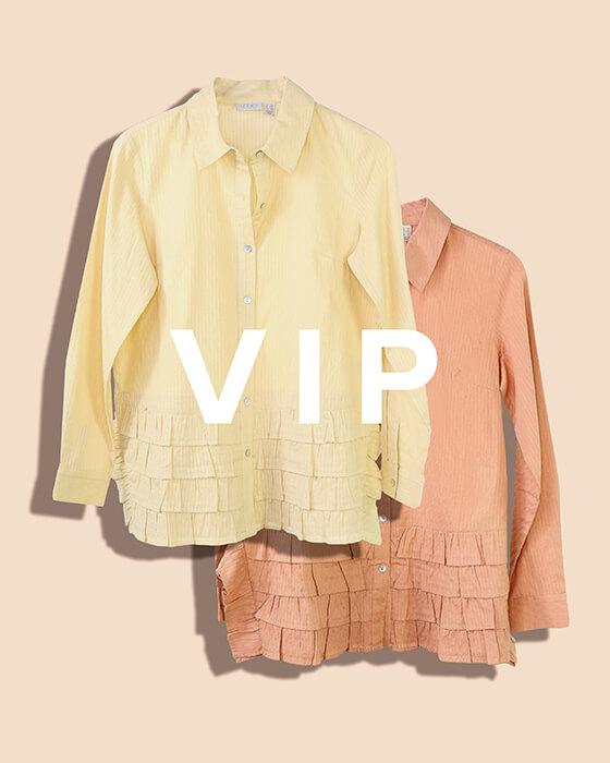 VIP: May 2019