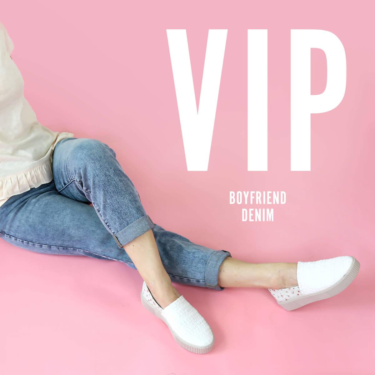 VIP: July 2018